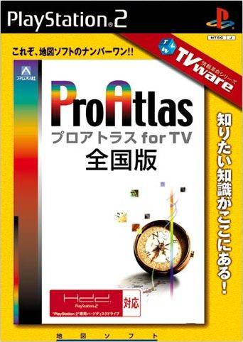 Pro Atlas for TV: Zengokuban - PlayStation 2 (Japan)