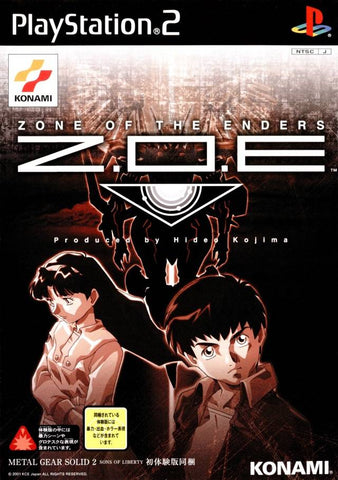 Z.O.E.: Zone of the Enders - PlayStation 2 (Japan)