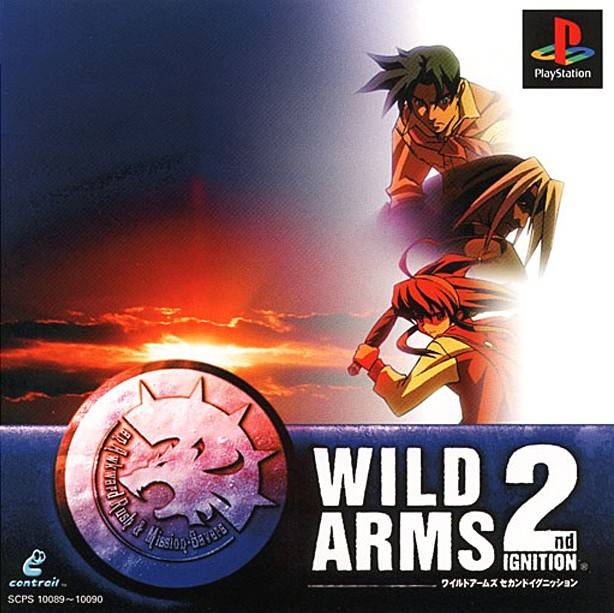 Wild ARMs: 2nd Ignition - PlayStation (Japan)