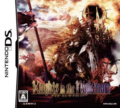 Knights in the Nightmare - Nintendo DS (Japan)