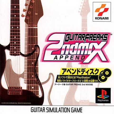 Guitar Freaks Append 2nd Mix - PlayStation (Japan)