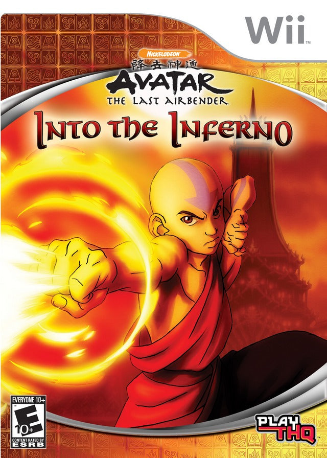 Avatar: The Last Airbender - Into the Inferno - Nintendo Wii [USED]