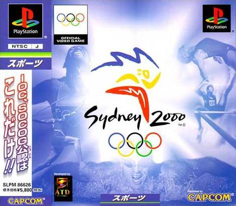Sydney 2000 - PlayStation (Japan)