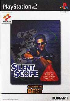 Silent Scope (Konami Best) - PlayStation 2 (Japan)