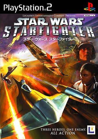 Star Wars: Starfighter - PlayStation 2 (Japan)