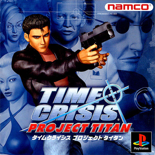 Time Crisis: Project Titan - PlayStation (Japan)