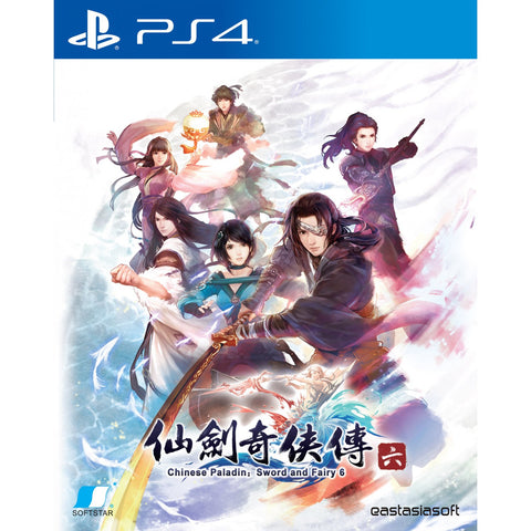 Sword & Fairy 6 - PlayStation 4 (Asia)