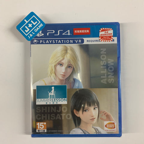 Summer Lesson: Allison Snow & Chisato Shinjo (Chinese & English Subtitle) - PlayStation 4 [NEW]