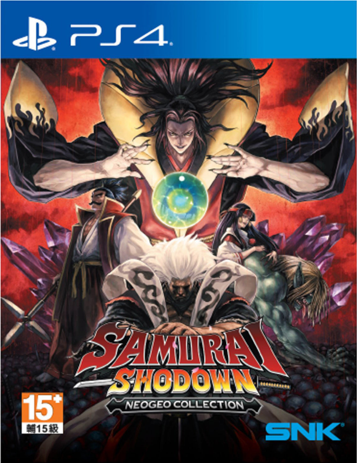 Samurai Shodown NeoGeo Collection - PlayStation 4