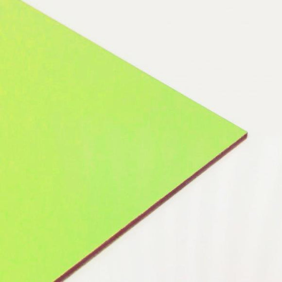 3mm Melamine on MDF - Lime 1000 x 600mm