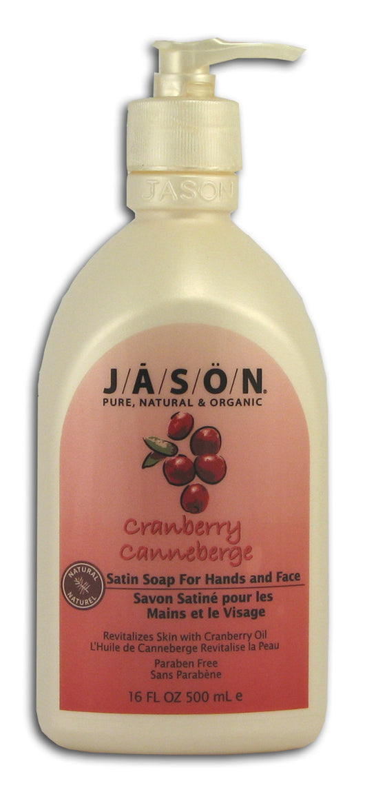 Cranberry Liquid Satin Soap