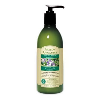 Organic Rosemary Lotion