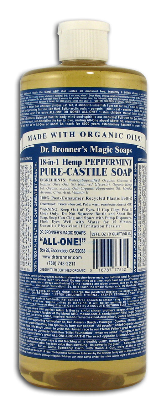 Hemp Peppermint Pure Castile Soap Or