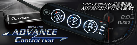 Defi Advance Control Unit - Defi Link System