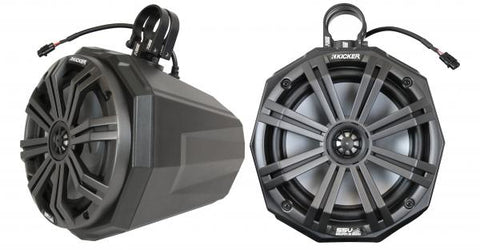 Universal 8-inch Cage Mount Speaker Pods Including Dual Clamps