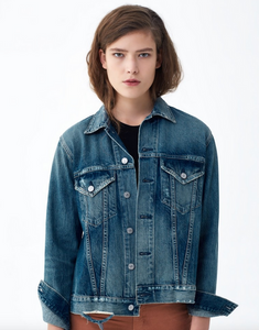 Citizens of Humanity 90's Style Denim Jacket