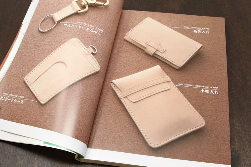 7 Simple Leather Projects (a Studio Tac Creative Book)