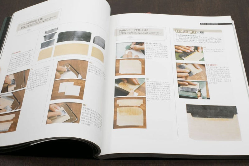 Professional Series:  Advanced Leather Craft for Professional Goods (a Studio Tac Creative Book)