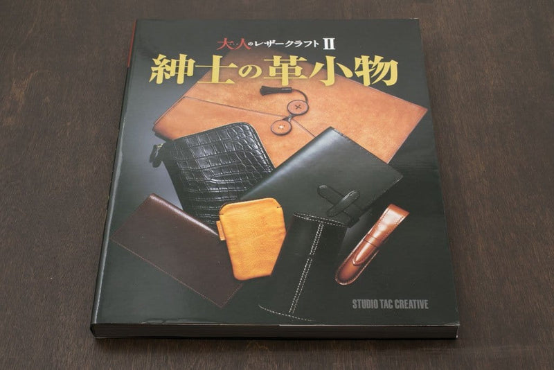 Professional Series:  Gentlemen's Leather Accessories (a Studio Tac Creative Book)