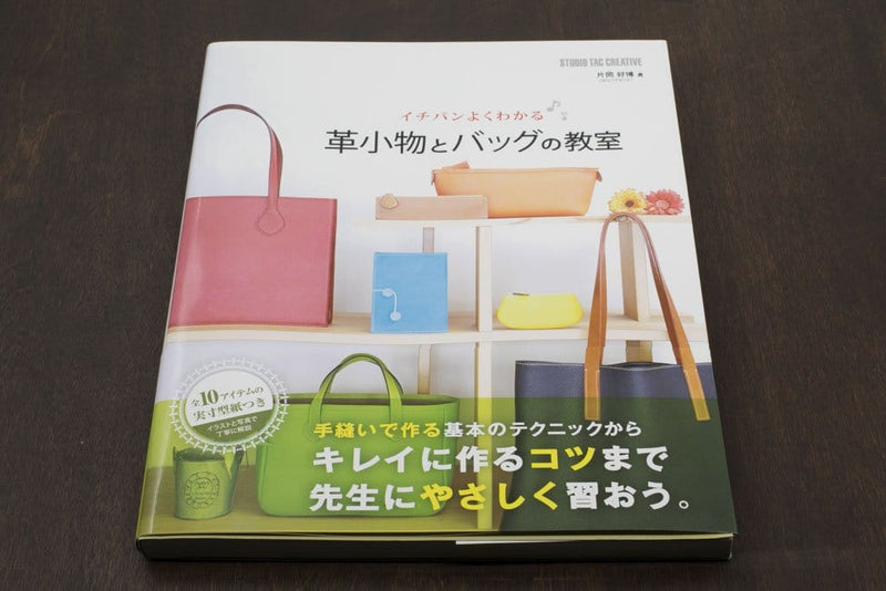 Basic Leather Craft Designs (a Studio Tac Creative Book)