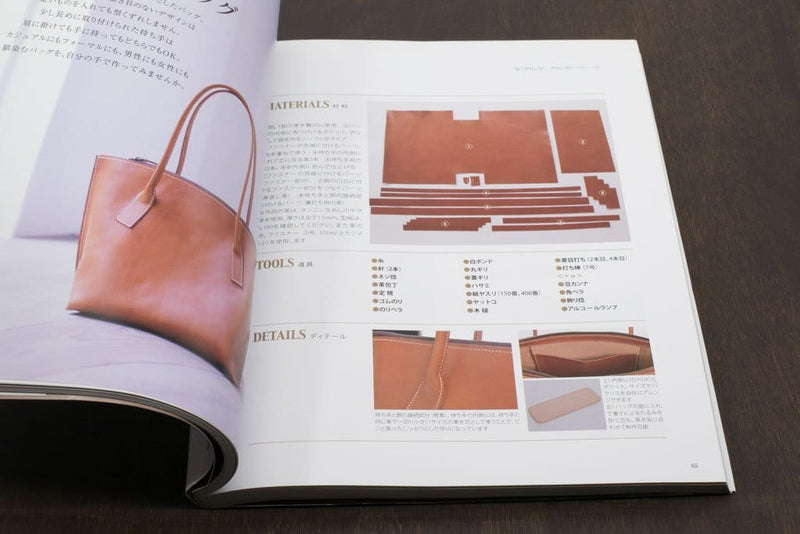 How to Make a Leather Tote Bag (a Studio Tac Creative Book)