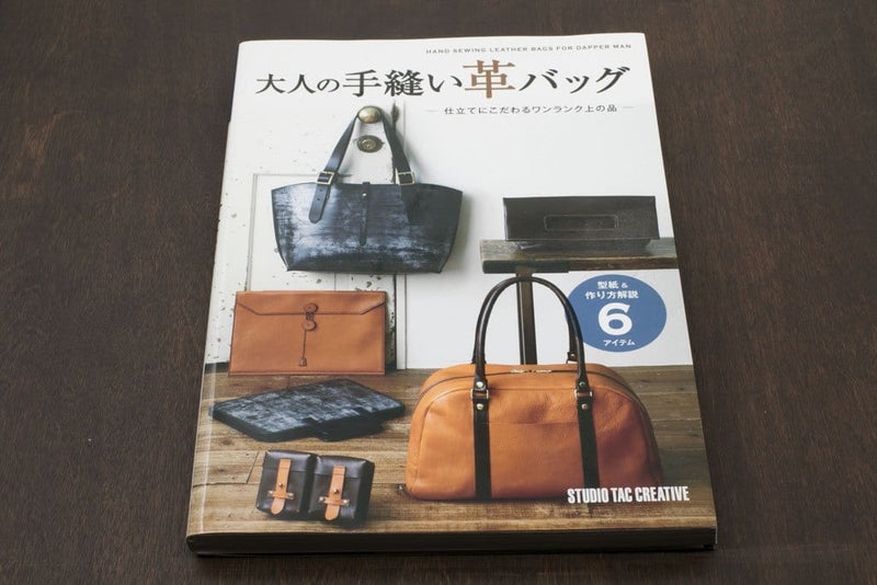 Hand Sewn Leather Bags for the Dapper Man (a Studio Tac Creative Book)