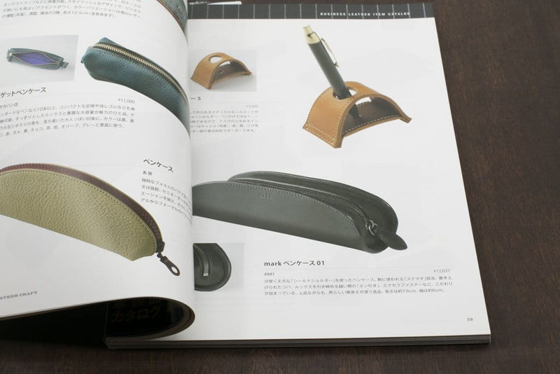 Leather Craft Vol. 11 (a Studio Tac Creative Book)
