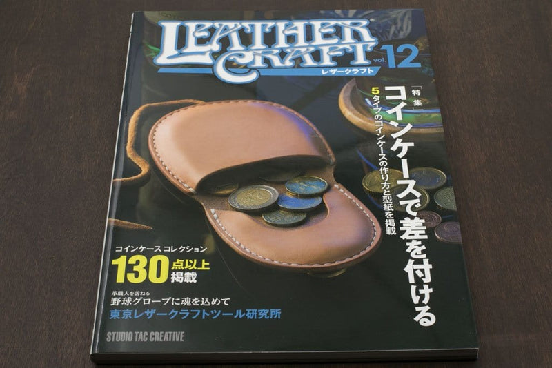 Leather Craft Vol. 12 (a Studio Tac Creative Book)