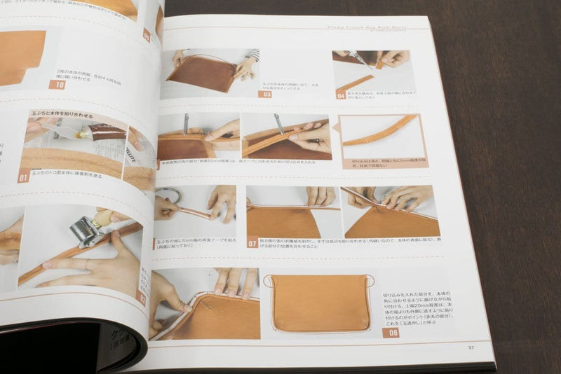 Leather Craft Vol. 14 (a Studio Tac Creative Book)