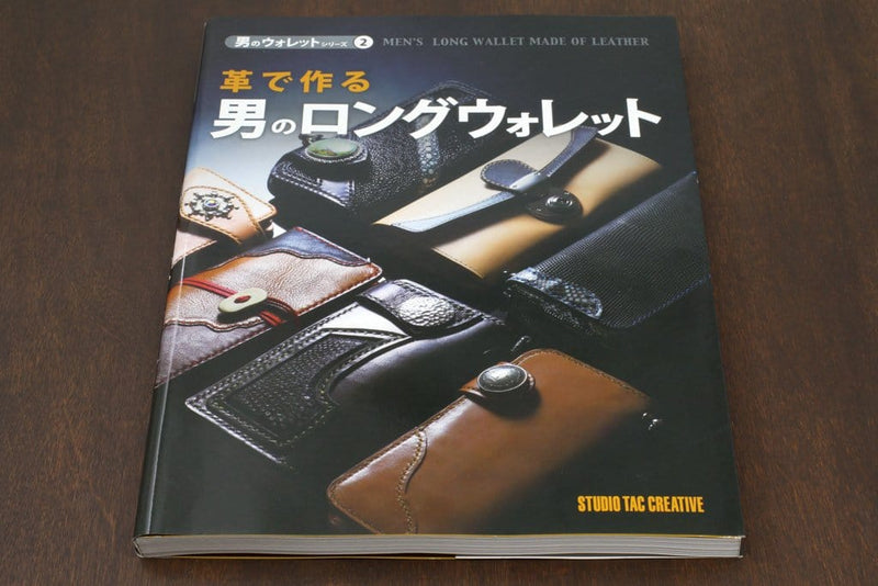 Long Wallets (a Studio Tac Creative Book)