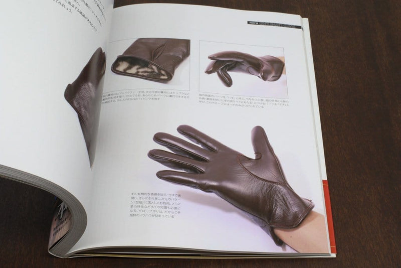 Professional Series:  Variety of Small Leather Goods (a Studio Tac Creative Book)