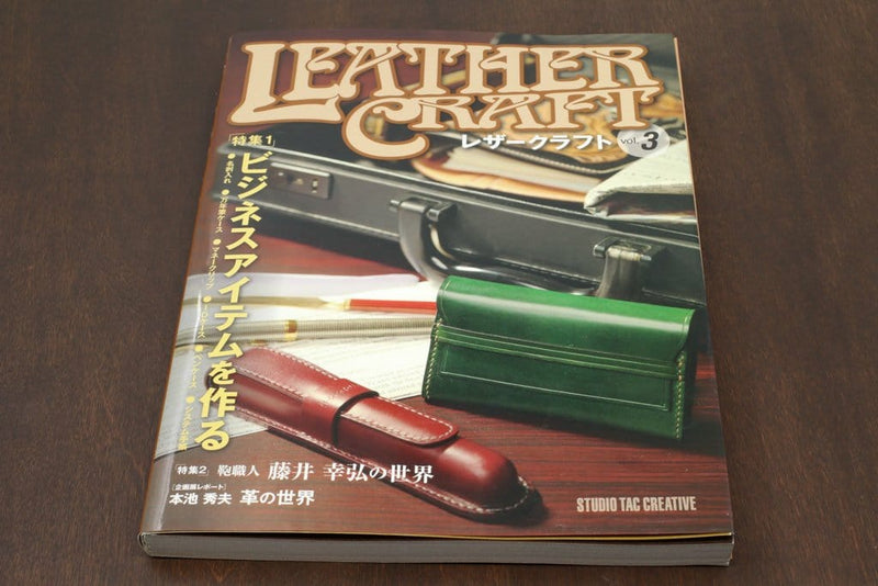 Leather Craft Vol. 3 (a Studio Tac Creative Book)