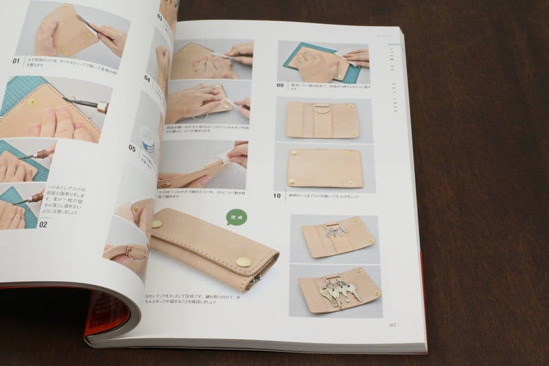 Simple Small Leather Projects Vol. 2 (a Studio Tac Creative Book)