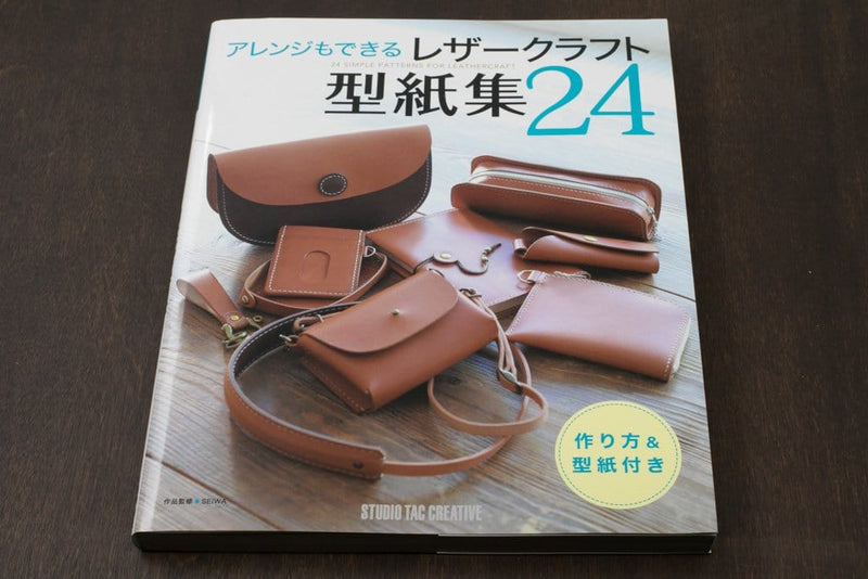 24 Leather Project Patterns (a Studio Tac Creative Book)