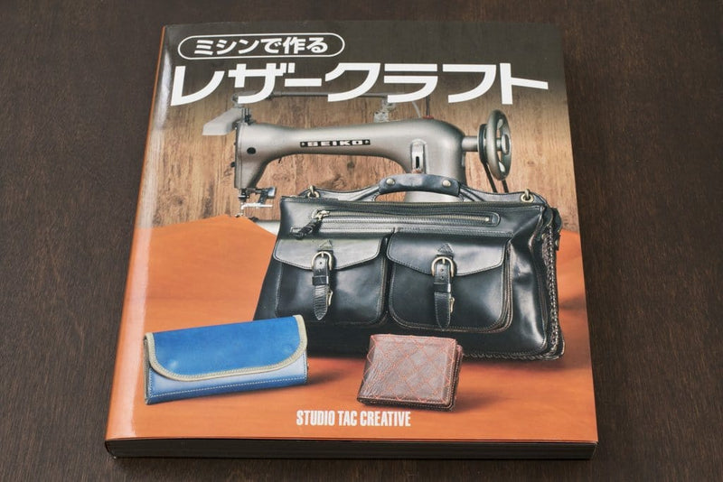 Leather Craft with a Sewing Machine (a Studio Tac Creative Book)