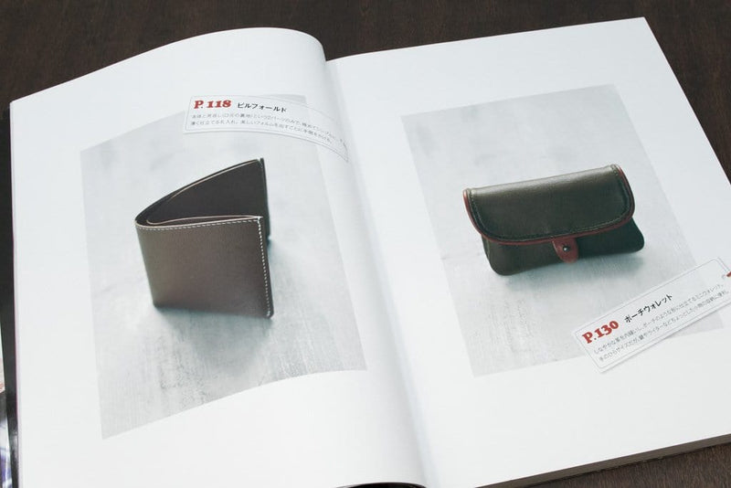 Men's Casual Leather Wallets (a Studio Tac Creative Book)