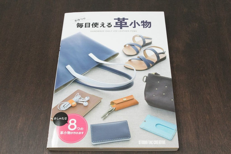 Handmade Daily Use Leather Items (a Studio Tac Creative Book)