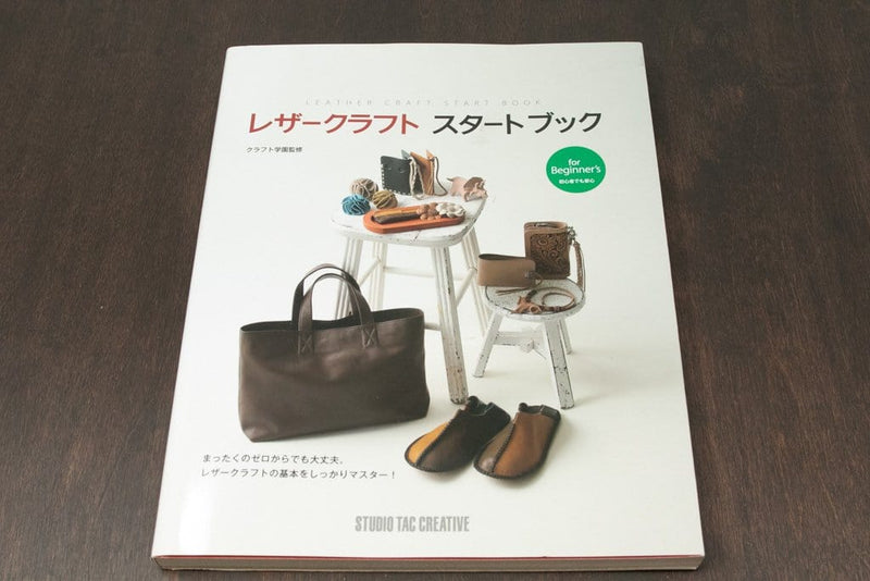 Leather Craft Start Book (a Studio Tac Creative Book)