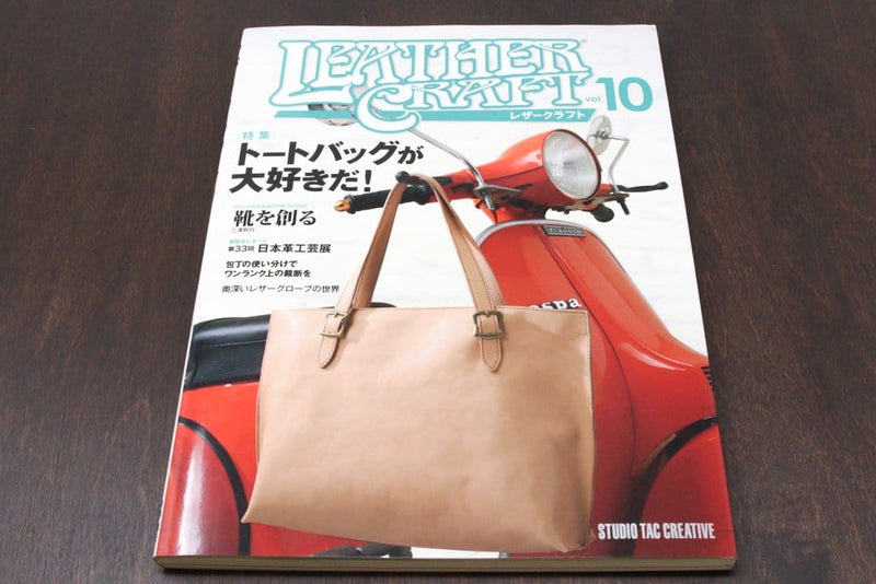 Leather Craft Vol. 10 (a Studio Tac Creative Book)