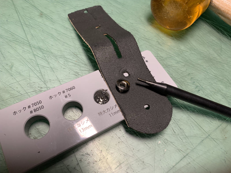 Rivet & Snap Removal Tool