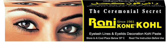 Rani Kohl Eyelash Lines & Eyelids Decoration Kohl Paste 4.5grams [6pcs]