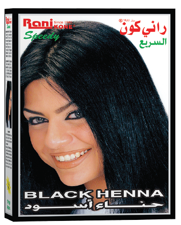 Rani Speedy Black Henna RK-100 (Hair Color) 10+8gram [3pcs]