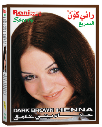 Rani Speedy Dark Brown Henna RK-101 (Hair Color) 10+8gram [3pcs]