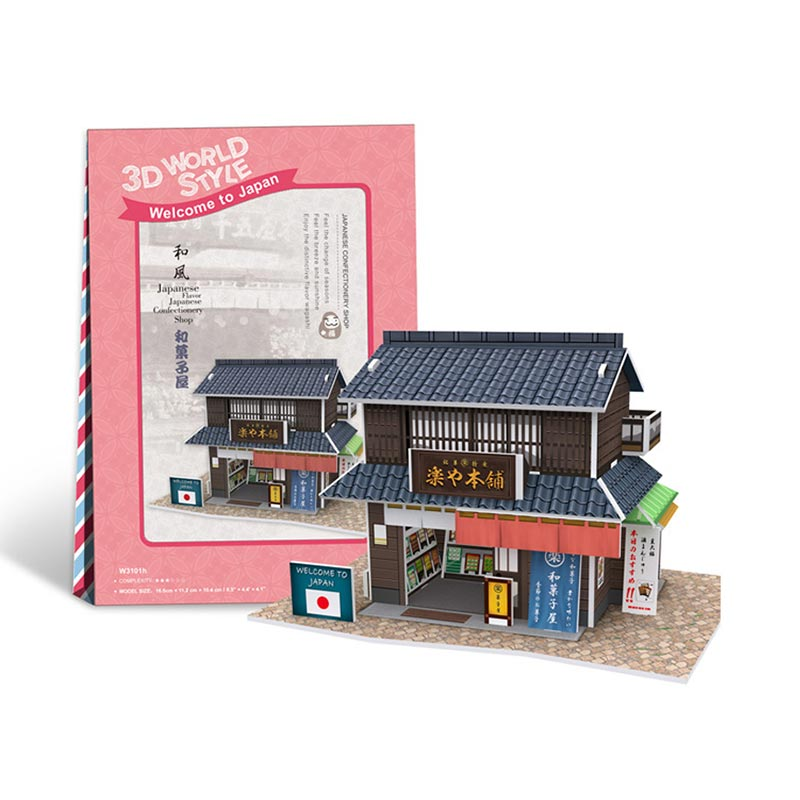 CONFECTIONERY SHOP JAPAN - Cubicfun - Puzzle 3D