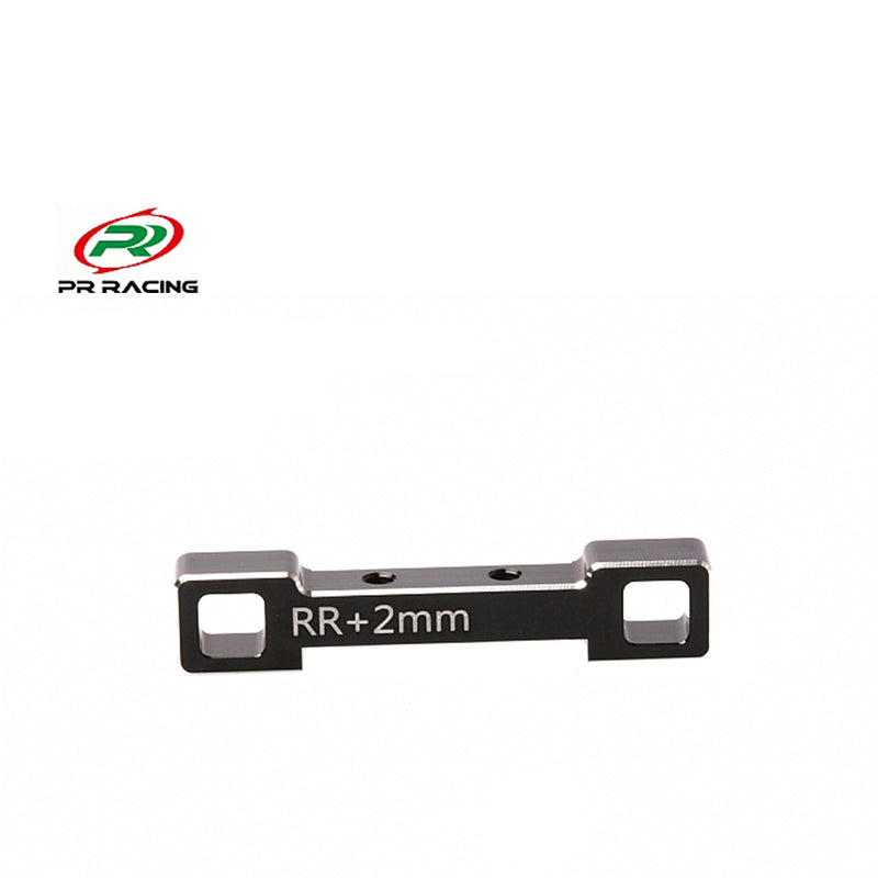 #PR71400706 - S1V3 FM Aluminum CNC Narrow RR Suspension Block (Low roll center)+2mm