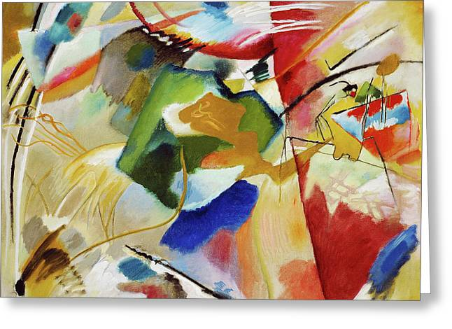 Painting with Green Center by Wassily Kandinsky - Greeting Card