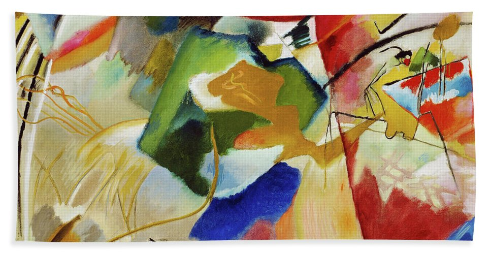 Painting with Green Center by Wassily Kandinsky - Bath Towel