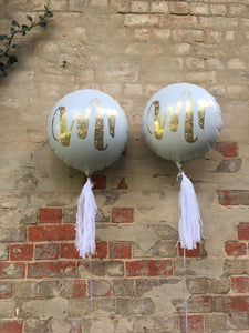 Mr Foil Balloon