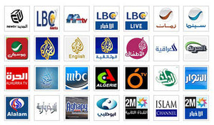 Introducing TV Boxes fully loaded with Arabic Channels!