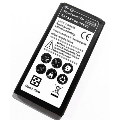 Replacement Battery - S5